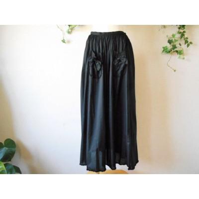 ワンダフルワールド WONDERFUL WORLD カネコイサオ KANEKO ISAO 裾 フリル の 可愛い ペチコート スカート 黒