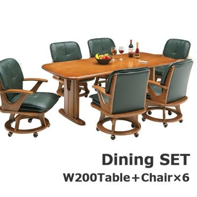 ダイニングテーブル 7点セット 6人掛け 肘付 回転椅子 キャスター付き 200×90 シンプル 高級感