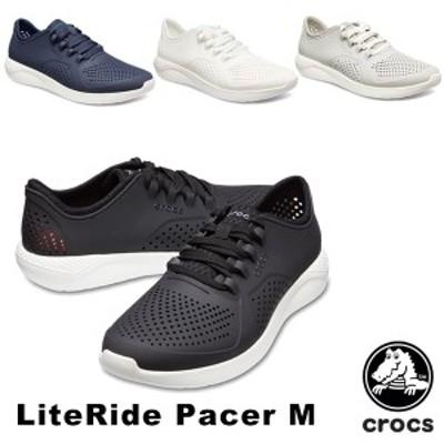 【送料無料】クロックス(CROCS) ライトライド ペイサー メン(literide pacer men)【男性用】[BB]