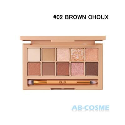 パウダーアイシャドウ クリオ CLIO プロアイパレット #02 BROWN CHOUX ブラウン シュー 0.6g x 10