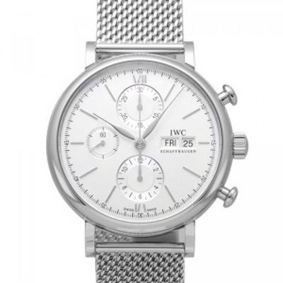 IWC ポートフィノ ・クロノグラフ IW391028 シルバー文字盤 新品 腕時計 メンズ
