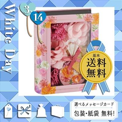 母の日 ギフト 2021 花 浴用入浴剤 プレゼント カード 浴用入浴剤 フラワーバスギフトブック ローズ