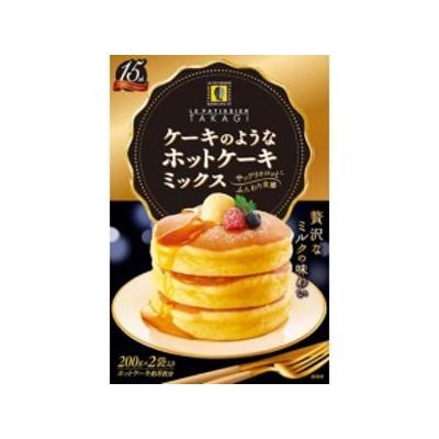 ケーキのようなホットケーキミックス 200g×2袋 昭和産業
