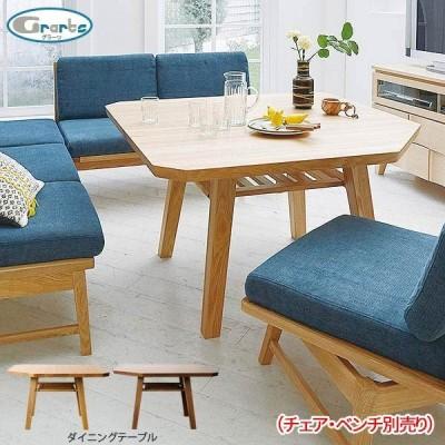 グラーツ ダイニングテーブル110 (チェア・ベンチ別売り) ダイニングテーブル テーブル 食卓 テーブル単体 幅120cmまで おしゃれ オシャレ