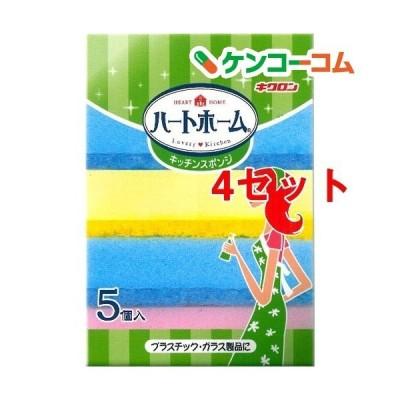 キクロン ハートホーム キッチンスポンジ ( 5コ入*4コセット )