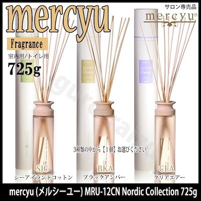 mercyuNordic Collection リードディフューザー Desire MRU-12 種