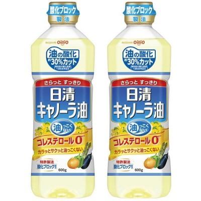 日清オイリオ 日清キャノーラ油600g コレステロール0(ゼロ)  1セット(2本)