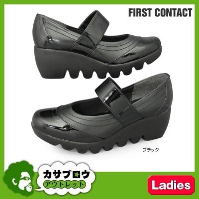レディース スニーカー パンプスカジュアル 日本製 疲れにくい 衝撃吸収 im39011 イチマツ