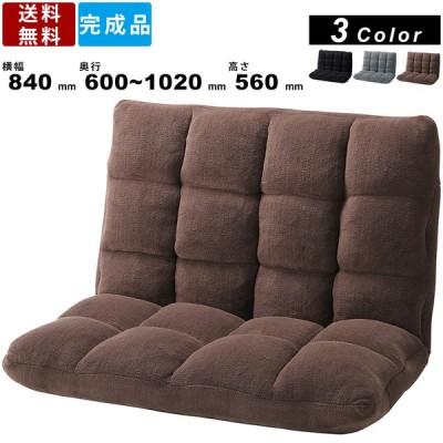 座椅子 FKC-005 もこもこワイドリクライナー イス 椅子 チェア チェアー フロアソファ かわいい 寝室 読書 リクライニングチェア カラー3色