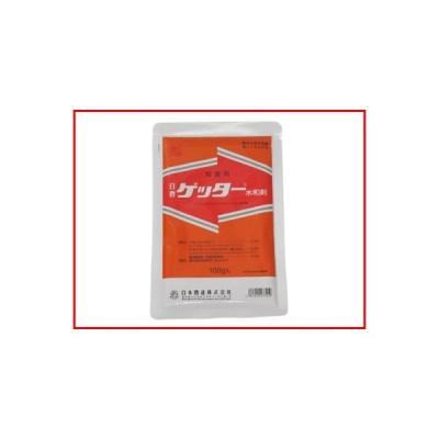 (農薬)ゲッター水和剤 100g(園芸用 殺菌剤)