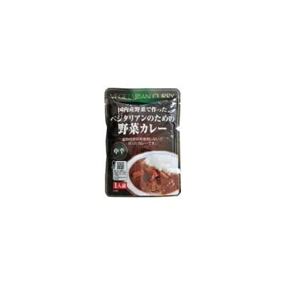 ベジタリアンのための野菜カレー 桜井食品