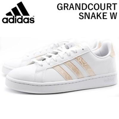 アディダス スニーカー レディース メンズ 靴 白 ホワイト グランドコート adidas GRANDCOURT SNAKE W FY3959