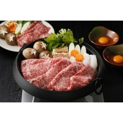 D-030 【JA:5等級】鹿児島黒牛すきやきセット(900g)<E-1601>【JAあいら】