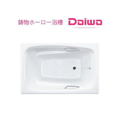 *DAIWA/大和重工*R-120[MB/PG/LW/MP/MBR/CW/MGY/DB/PB/MBE/RP] 280L 長さ120cm 瑠璃シリーズ いものホーロー浴槽〈法人宛のみ/メーカー直送送料無料〉
