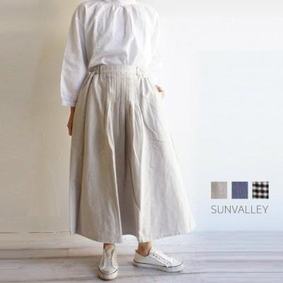 リネン コットン 綿 麻 起毛 Aライン スカート SUNVALLEY サンバレー SK8059204 sunvalley 服 大人の ナチュラル ゆったり シンプル きれいめ ギンガムチェック