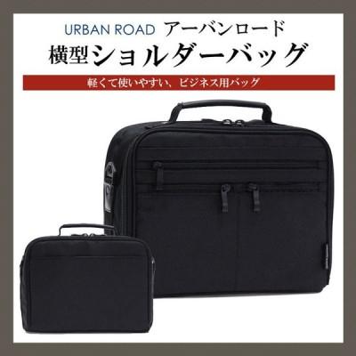 ビジネスバッグ メンズ 豊岡製鞄(木和田)