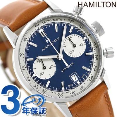ハミルトン イントラマティック クロノグラフ 40mm メンズ 腕時計 自動巻き H38416541 HAMILTON 時計 ブルー×ライトブラウン