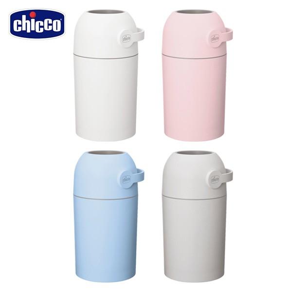 Chicco 尿布處理器(異味密封)-4色可選【佳兒園婦幼館】