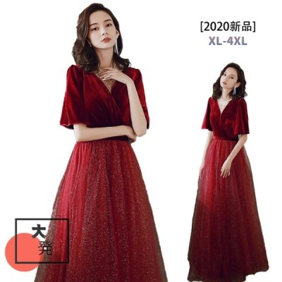 パーティードレス 大きいサイズ ドレス レディース エレガントドレス ワンピース フォーマルドレス