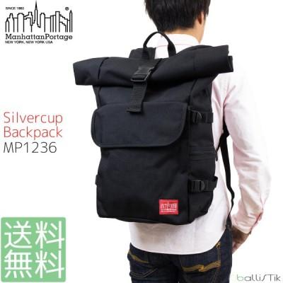 マンハッタンポーテージ リュック Silvercup Backpack Manhattan Portage MP1236