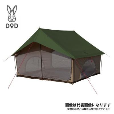 DOD エイテント カーキ【キャンセル不可】 T5-668-KH キャンプ テント アウトドア [tntp]