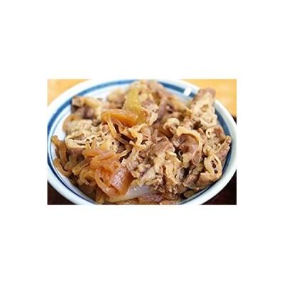 【冷凍】牛バラ スライス 500g?2PC 3分割 【牛丼】【肉巻おにぎり】スライスしてるので、とても使いやすい!