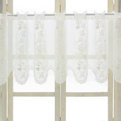 ぶどう柄刺繍 カフェカーテン 約135×45cm