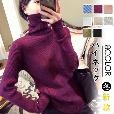 2020秋冬韓国の人気タートルネックセーターハーフハイカラーのプルオーバーソリッドカラーのセーター/暖かい/シンプル ニットソー素材 トップス リブ ニットソー メリヤスのセータータートルネックのセー