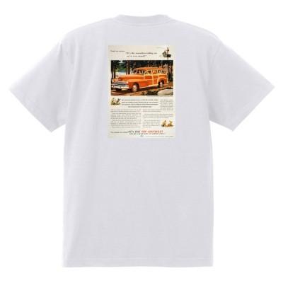 アドバタイジング シボレー 155白 Tシャツ 1947 オールディーズ 50's 60's ローライダー ホットロッド フリートライン