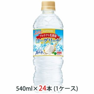 [取寄] 送料無料 サントリー ヨーグリーナ&サントリー 天然水 540ml ペット (冷凍兼用) 24本 (1ケース) 48064