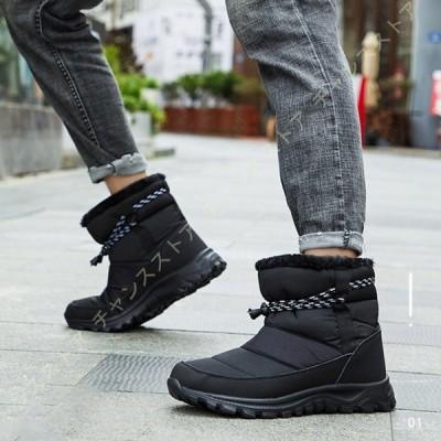 防寒ウインターブーツ フラット レディース ブラック グレー 大きいサイズ あったか スリッポン シンプル 軽い 快適 痛くない 厚底 歩きやすい 黒 滑らない