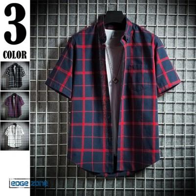 シャツ メンズ 半袖 カジュアルシャツ トップス チェック柄 半袖シャツ 夏 サマーシャツ オシャレ ゆったり 爽やか