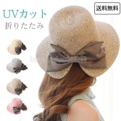 帽子 レディース 春 夏 麦わら帽子 リボン付き 可愛い つば広 UVハット 大きいサイズUV カット つば広 折りたたみ 紫外線対策 大人 日焼け止め おしゃれ yf0004