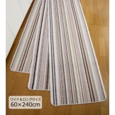 色おまかせワイドキッチンマット マルチボーダー 60×240cm JE455 【おまとめ割引対象】