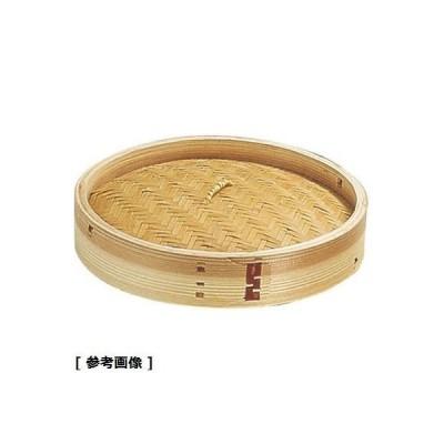 TKG (Total Kitchen Goods) ATYB401 安心コート加工杉中華セイロ蓋(10cm)