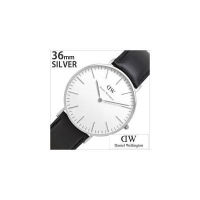ダニエル ウェリントン 腕時計 Daniel Wellington クラシック シェフィールド シルバー 0608DW メンズ レディース ユニセックス セール