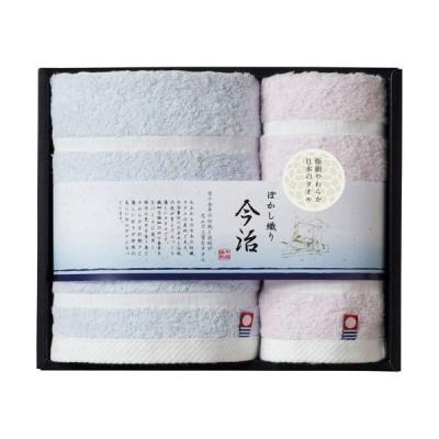 日本名産地 今治ぼかし織りフェイスタオル&ハンドタオル B6061676