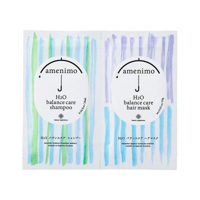 amenimo(アメニモ) H2O バランスケア シャンプー&ヘアマスク 1dayお試し 10mL+10g│トリートメント リンス・コンディショナー