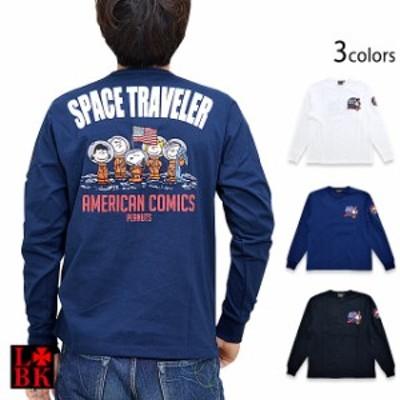 ロウブロウナックル×スヌーピー SPACE TRAVELER長袖Tシャツ ロウブロウナックル 530403 刺繍 ロングTシャツ