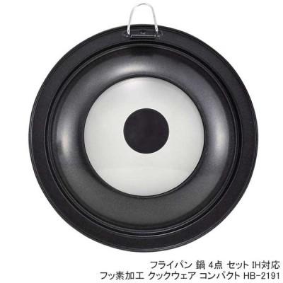 フライパンカバー 蓋 フタ 24〜26cm用 硬質アルミ合金使用 日本製 AHL36001 アカオアルミ