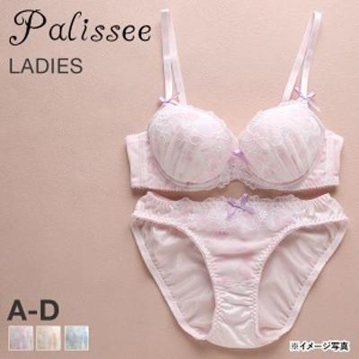 40%OFF Palissee フラワー刺繍×水彩プリント ブラショーツセット ABCD 小さいサイズ