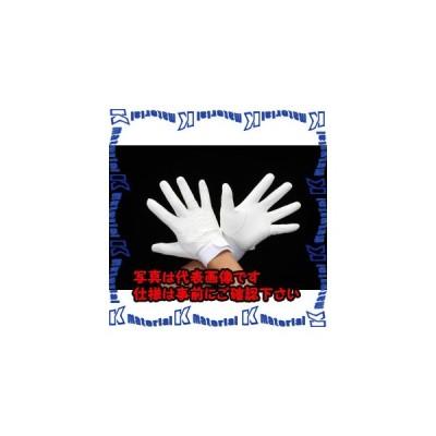 【代引不可】【個人宅配送不可】ESCO(エスコ) 革手袋 EA353CH-63 [ESC116345]