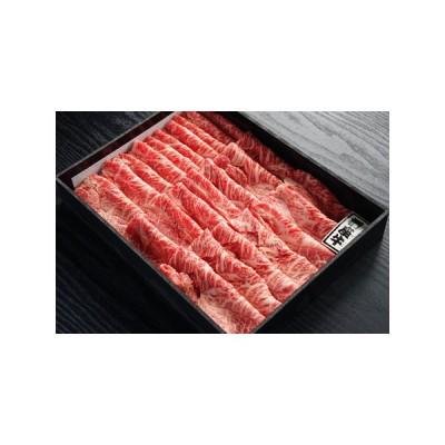 ふるさと納税 ad01005 淡路椚座牛「雅」希少部位焼きしゃぶ400g 兵庫県淡路市
