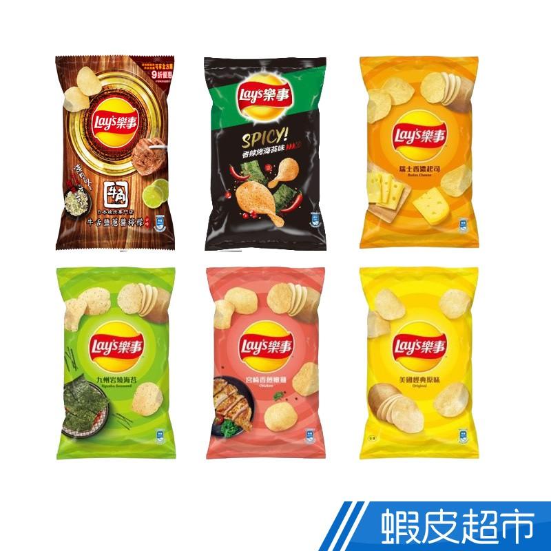 Lay's樂事 洋芋片系列-香煎嫩雞/海苔/原味/起司/韓式辣醬/ 現貨 蝦皮直送