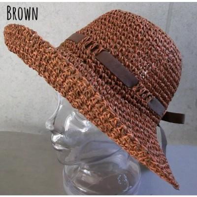 帽子 つば広ハット リボンベルト ミックス編み ストローハット レディース サイズ調整可能 折りたたみ可能 【店内商品2点以上ご購入で送料無料】