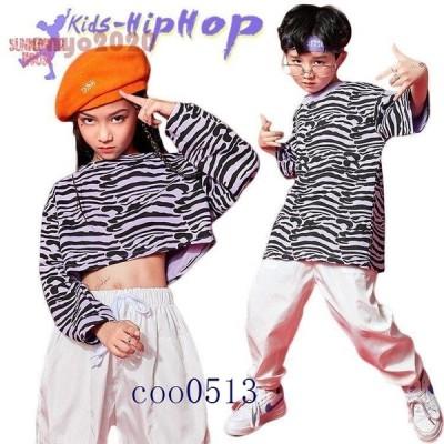 ダンス衣装 キッズ セットアップ ヒップホップ tシャツ へそ出し トップス 白パンツ カーゴパンツ ホワイトパンツ ゼブラ柄 韓国 かっこいい 派手 練習着 演出服