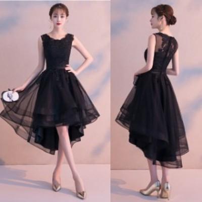 結婚式 ドレス パーティードレス お呼ばれ ワンピース 二次会 ドレス ノースリーブ フィッシュテール ブラックドレス