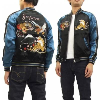 ジャパネスク スカジャン 3RSJ-028 龍虎鷹柄 メンズ スーベニアジャケット 黒×ネイビー 新品
