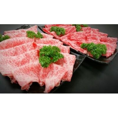 都城産宮崎牛(A5ランク)スライス食べ比べ