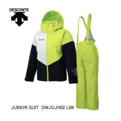 デサント DESCENTE JUINOR SUIT DWJOJH02 LIM スキーウェア 上下セット ライム ジュニア スーツ